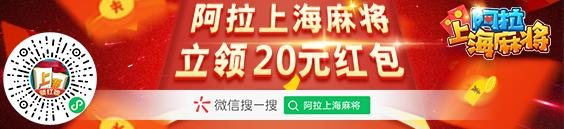 上海最新manbetx客户端下载